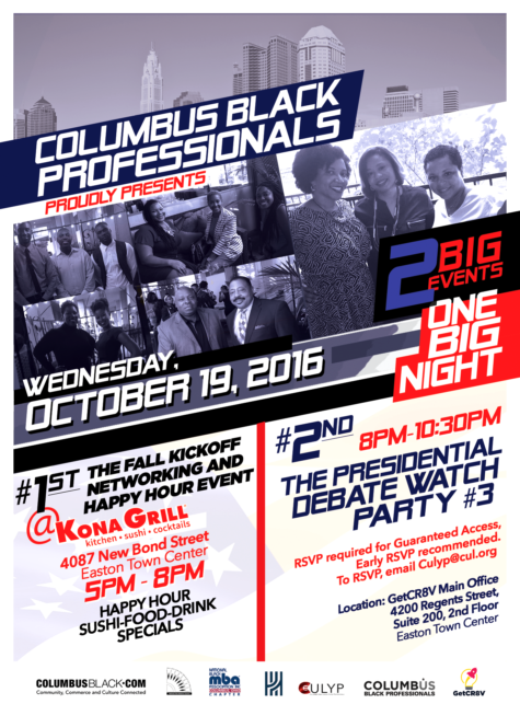 columbusblackprofessionalsevent-0ct192016